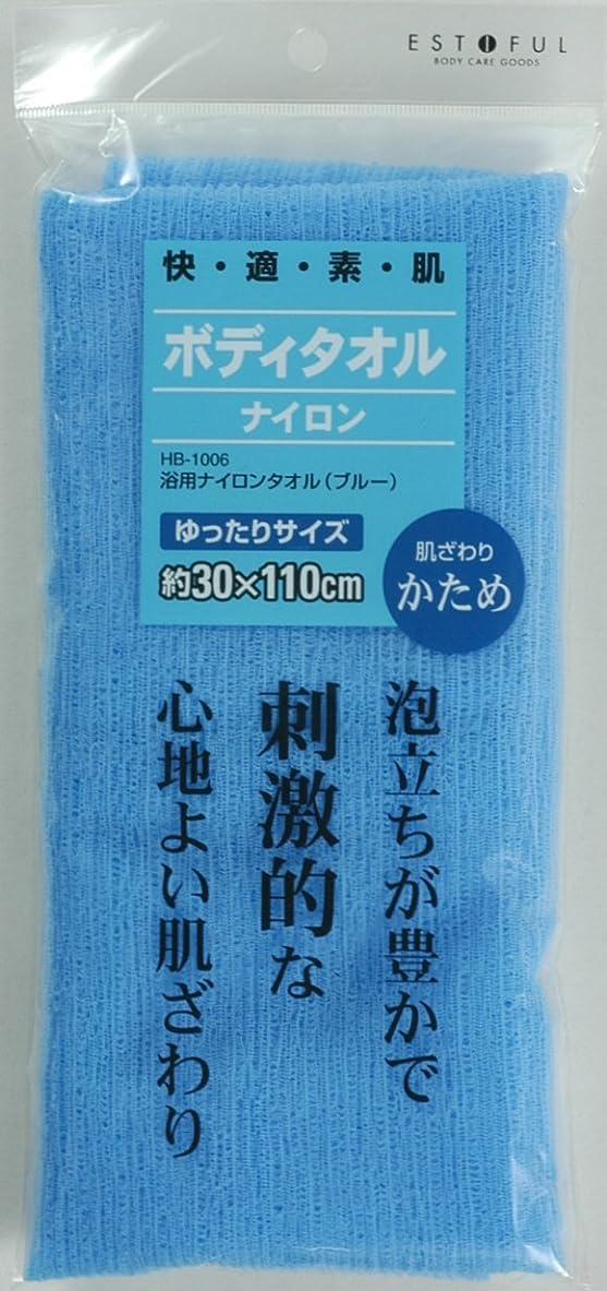 絶滅したストッキング雑種EF.浴用タオル ブルー かため