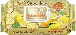 Saborino Morning Facial Sheet Premium Yuzu, 28 count