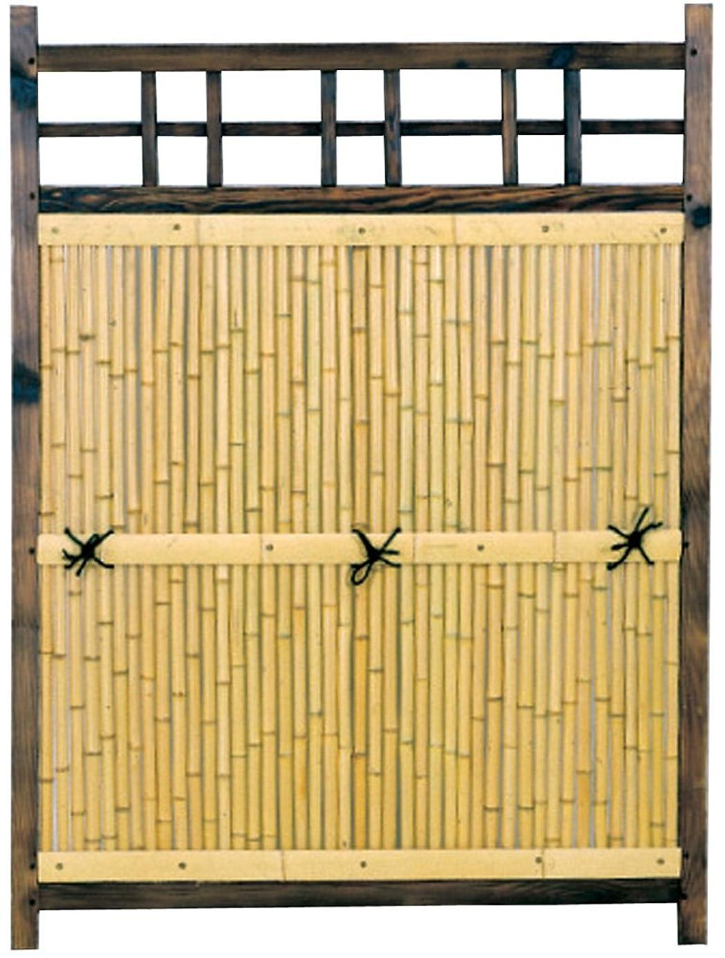 保存する鮮やかな相関するYATSUYA 目隠し竹フェンス 角型 56854