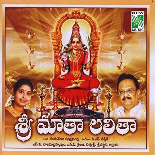 S. P. Sailaja, Srivardhini & ヴァリアス・アーティスト