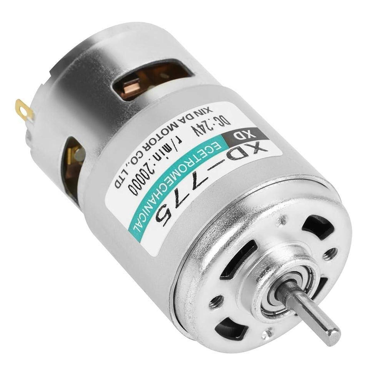 くすぐったい機関リーダーシップOkuguy ブラシDCモーター、ベアリングXD-775 24V高速、低ノイズダブルボール(24V 20000rpm)