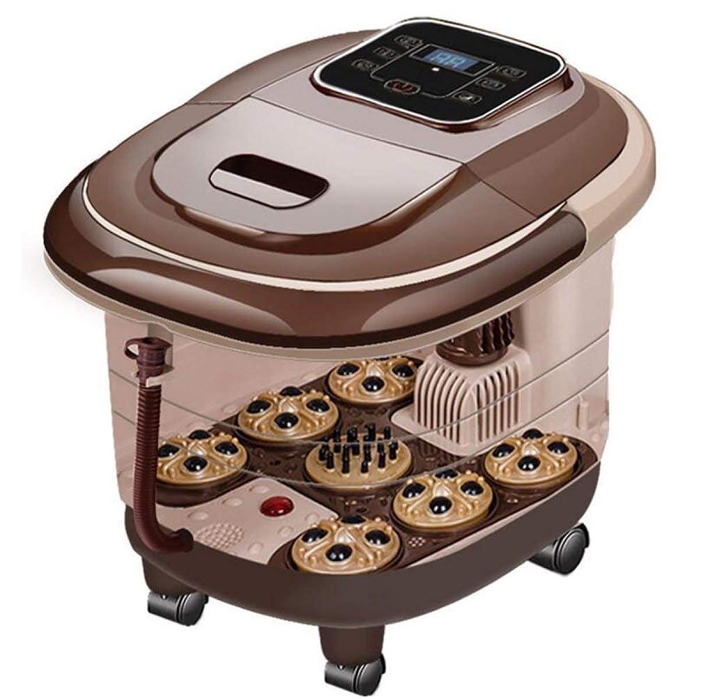 別のデマンド大声で自動マッサージ足洗面器電気ローラーディープバレルフットバスホームフットマシン