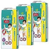 パンパース さらさらパンツ ウルトラジャンボ ビッグ 50枚x3セット 150枚 パンツタイプ 共用
