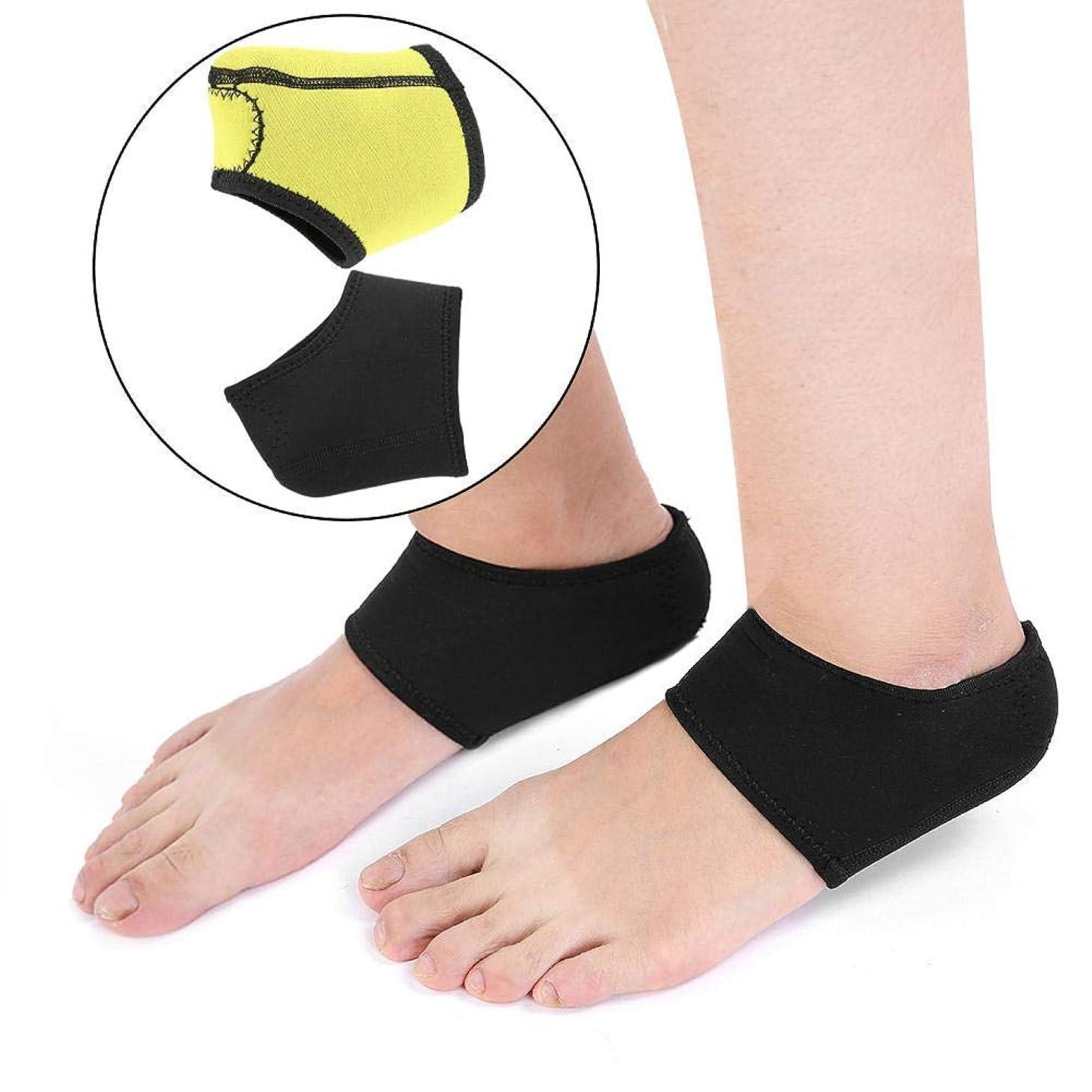 セメント花練る1ペア かかとカバー ソックス サポーター ヒール保護 足底筋膜炎足痛緩和スリーブラップ足首ケアサポートヒール保護靴下