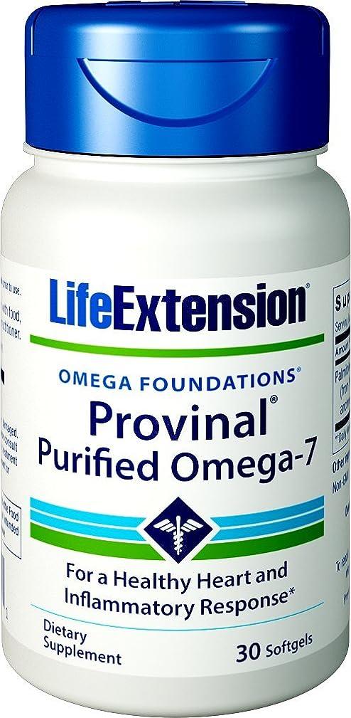 取り消す連鎖パーセントLife Extension - PROVINAL? Purified Omega-7 - 30??????? 海外直送品