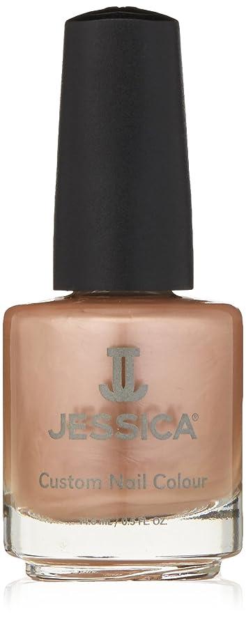 金貸し中。JESSICA ジェシカ カスタムネイルカラー CN-516 14.8ml