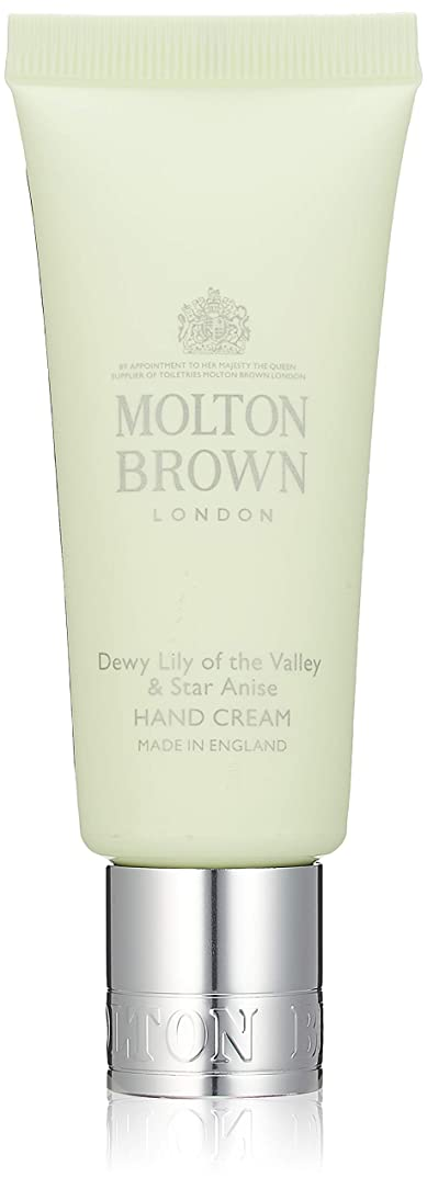盟主生朝食を食べるMOLTON BROWN(モルトンブラウン) デューイ リリー オブ ザ バリー コレクション LOV ハンドクリーム