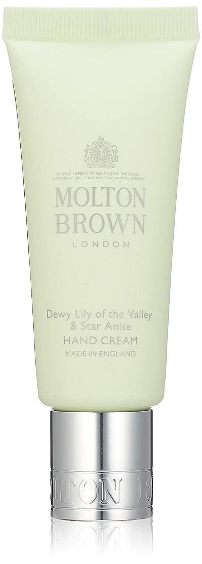 同行するパンダロデオMOLTON BROWN(モルトンブラウン) デューイ リリー オブ ザ バリー コレクションLOV ハンドクリーム