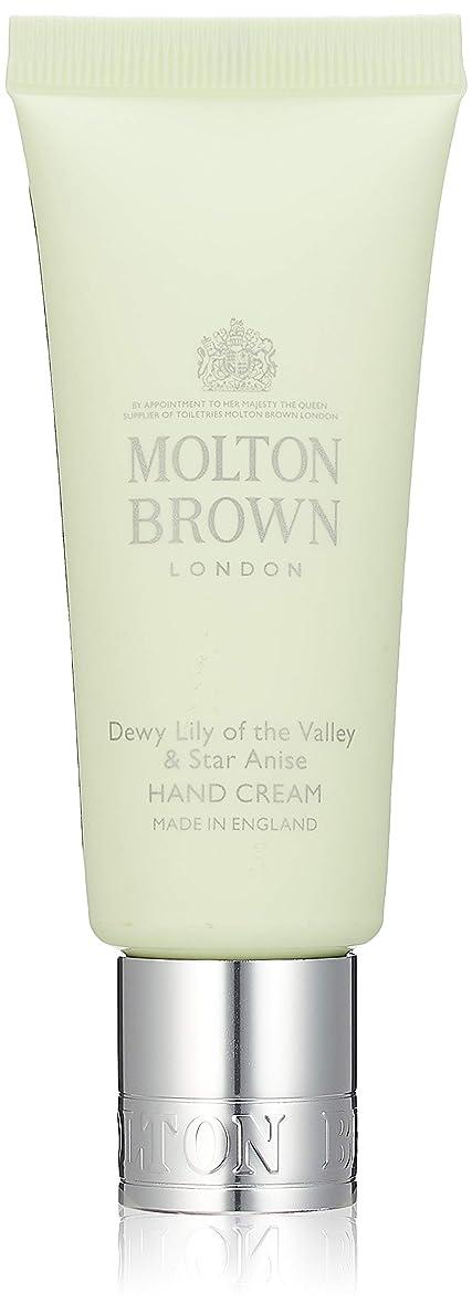 南アメリカメンテナンス大西洋MOLTON BROWN(モルトンブラウン) デューイ リリー オブ ザ バリー コレクションLOV ハンドクリーム