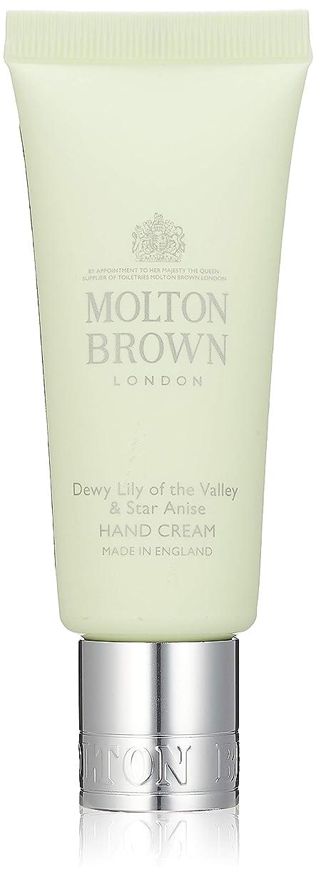 セマフォポイント殺人者MOLTON BROWN(モルトンブラウン) デューイ リリー オブ ザ バリー コレクションLOV ハンドクリーム