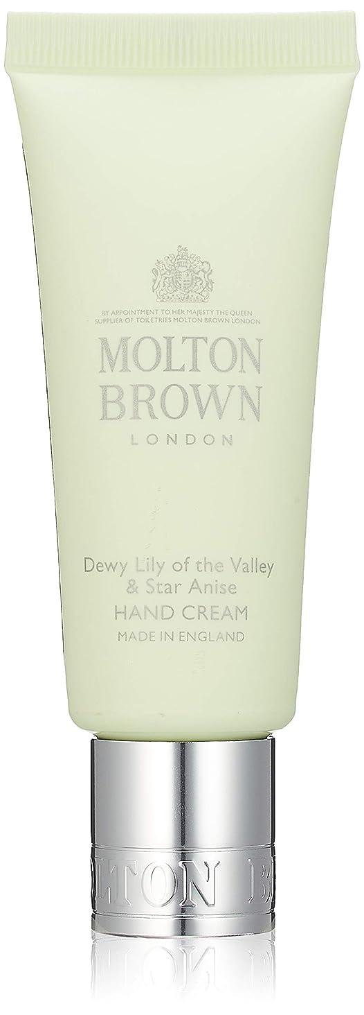 幻想的不道徳陪審MOLTON BROWN(モルトンブラウン) デューイ リリー オブ ザ バリー コレクション LOV ハンドクリーム