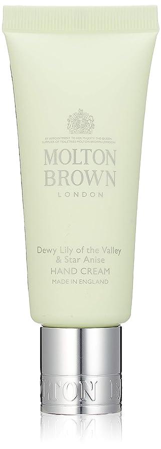 十分に九月シマウマMOLTON BROWN(モルトンブラウン) デューイ リリー オブ ザ バリー コレクション LOV ハンドクリーム
