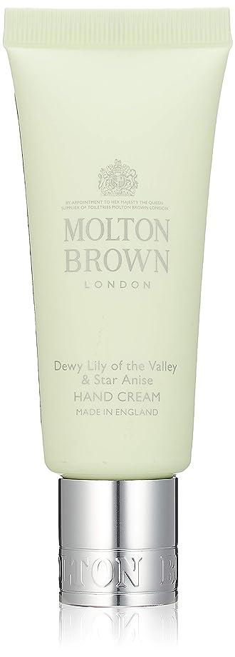 とげのある著名な影のあるMOLTON BROWN(モルトンブラウン) デューイ リリー オブ ザ バリー コレクション LOV ハンドクリーム