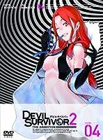 DEVIL SURVIVOR 2 the ANIMATION (4) [DVD]