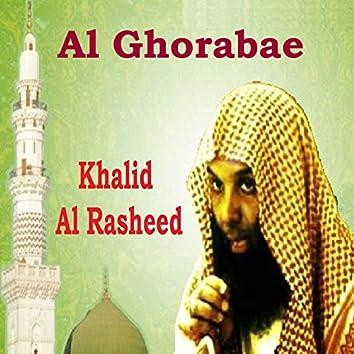 Al Ghorabae (Quran)