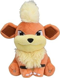 Pokemon Plush Sitting Cuties Growlithe