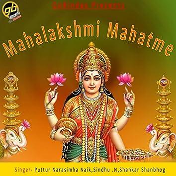 Mahalakshmi Mahatme