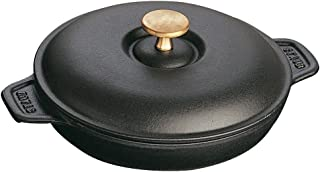 STAUB Cast Iron Round Covered Baking Dish, 7.9-inch, Black Matte