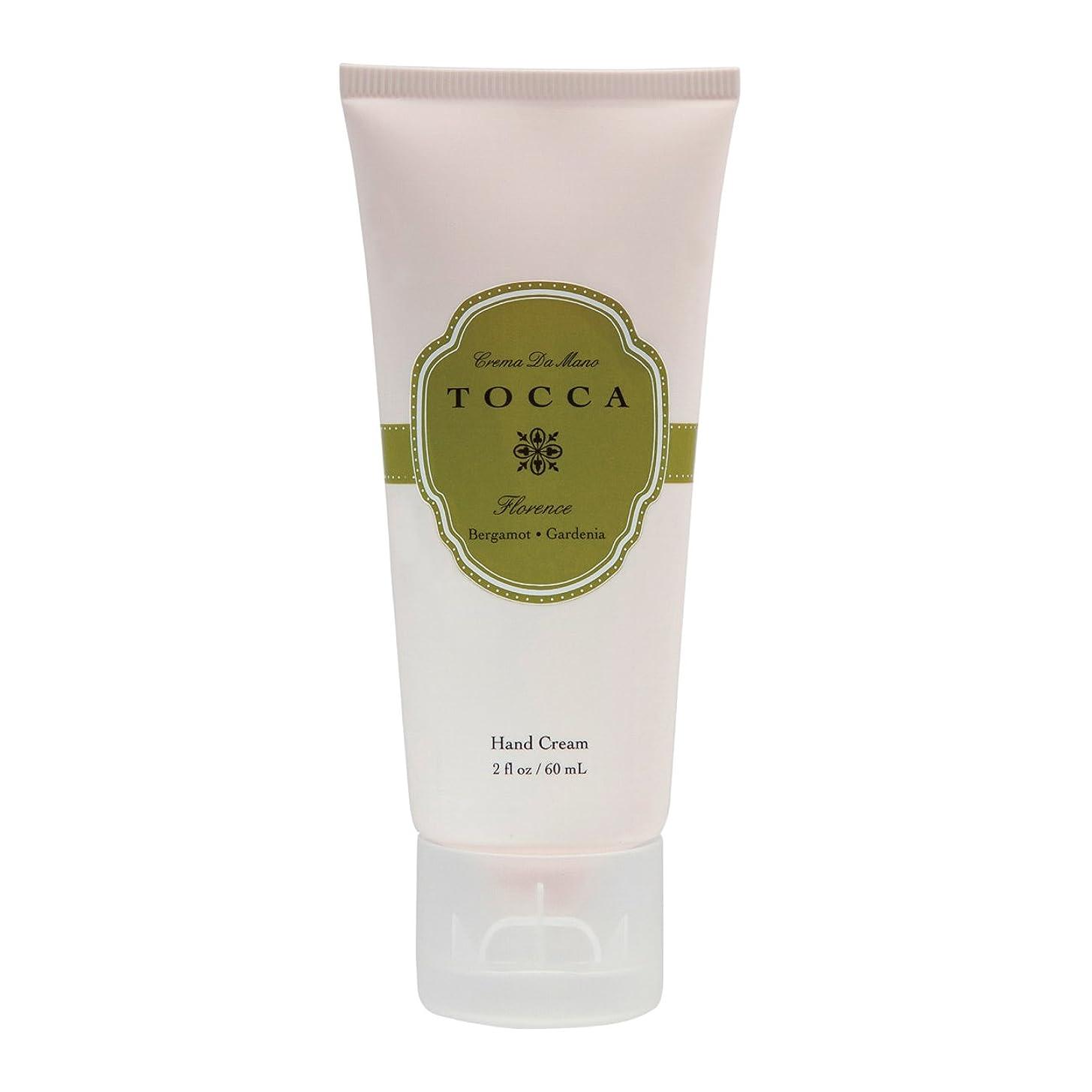 先例ビスケット冗長トッカ(TOCCA) ハンドクリーム フローレンスの香り 60ml(手指用保湿 ガーデニアとベルガモットが誘うように溶け合うどこまでも上品なフローラルの香り)