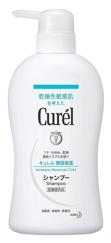 【花王】キュレルシャンプー ポンプ 420ml ×10個セット