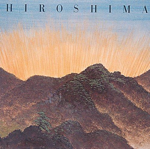 原爆の絵 HIROSHIMA (単行本図書)