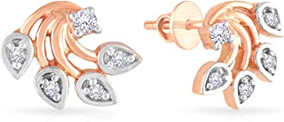 Malabar Gold and Diamonds 18k (750) Rose Gold Stud Earrings for Women