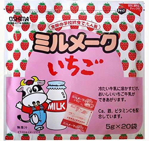 ミルメークいちご 100g×4袋