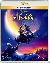 Mena Massoud - Aladdin (2 Blu-Ray) [Edizione: Giappone] [Italia] [Blu-ray]