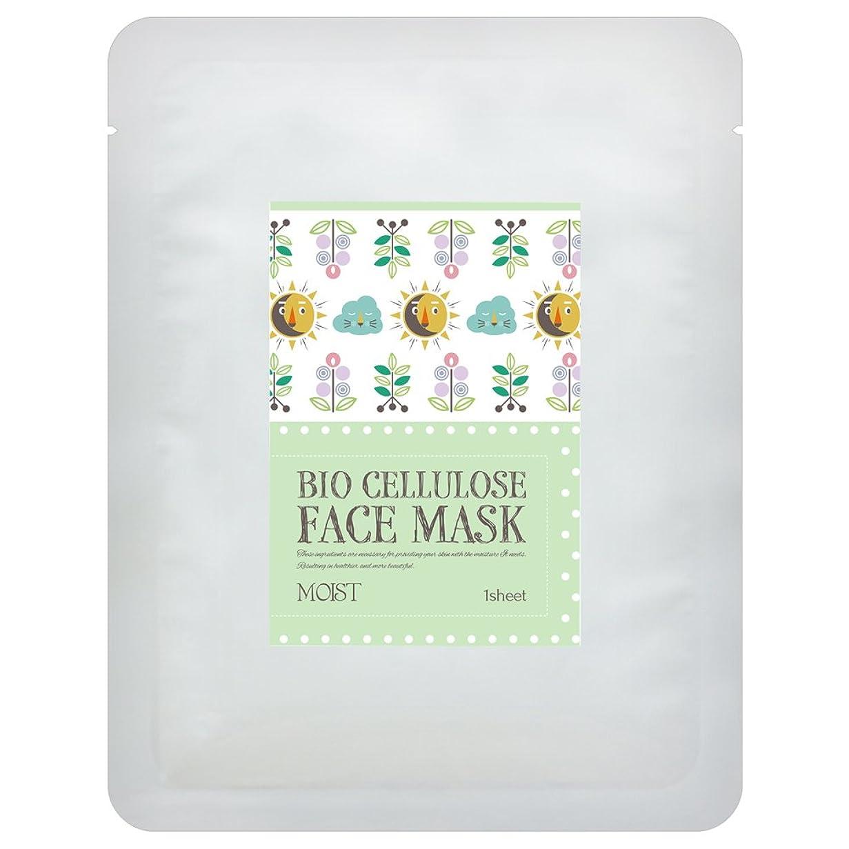 知覚する消費はがき日本製バイオセルロース フェイスマスク MOIST(弾潤系) 1枚