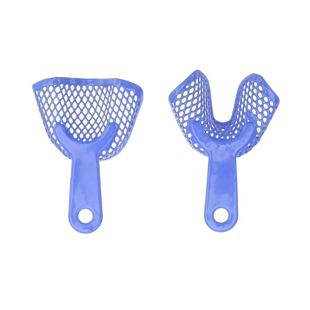 慎重発生する想像するHealifty 2本の歯科用印象トレイプラスチック製使い捨て歯科トレイ歯科材料デュアルアーチトレイ(ブルーM)