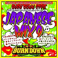 "BURN DOWN STYLE ""JAPANESE MIX 9"""