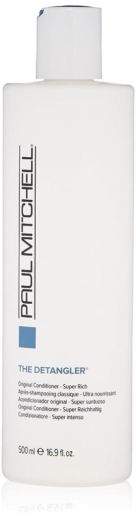 世界的に宇宙飛行士粘り強いポールミッチェル 髪の絡まり防止コンディショナー 500ml (並行輸入品)