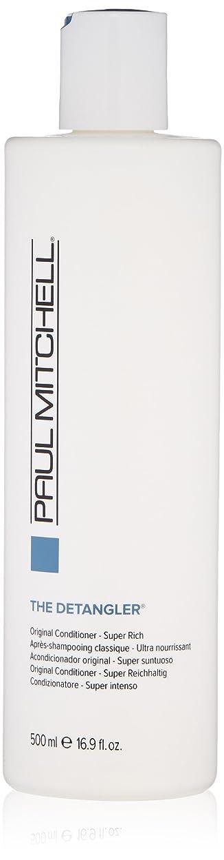 仕事淡い臭いポールミッチェル 髪の絡まり防止コンディショナー 500ml (並行輸入品)
