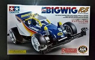 TAMIYA ミニ四駆特別企画(マシン) 132 ビッグウィッグRS(スーパーIIシャーシ) THE BIGWIG RS 由良拓也 田宮