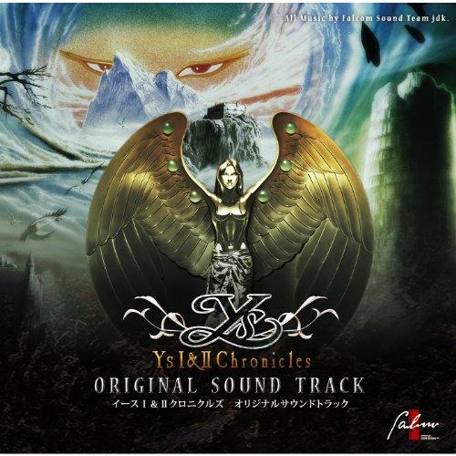Ysi&II Chronicles Original Soundtrack