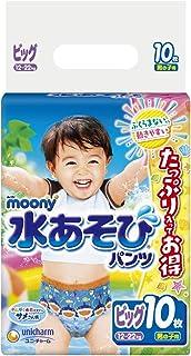 ムーニー 水遊びパンツ 男の子 ビッグ(12~22kg)10枚