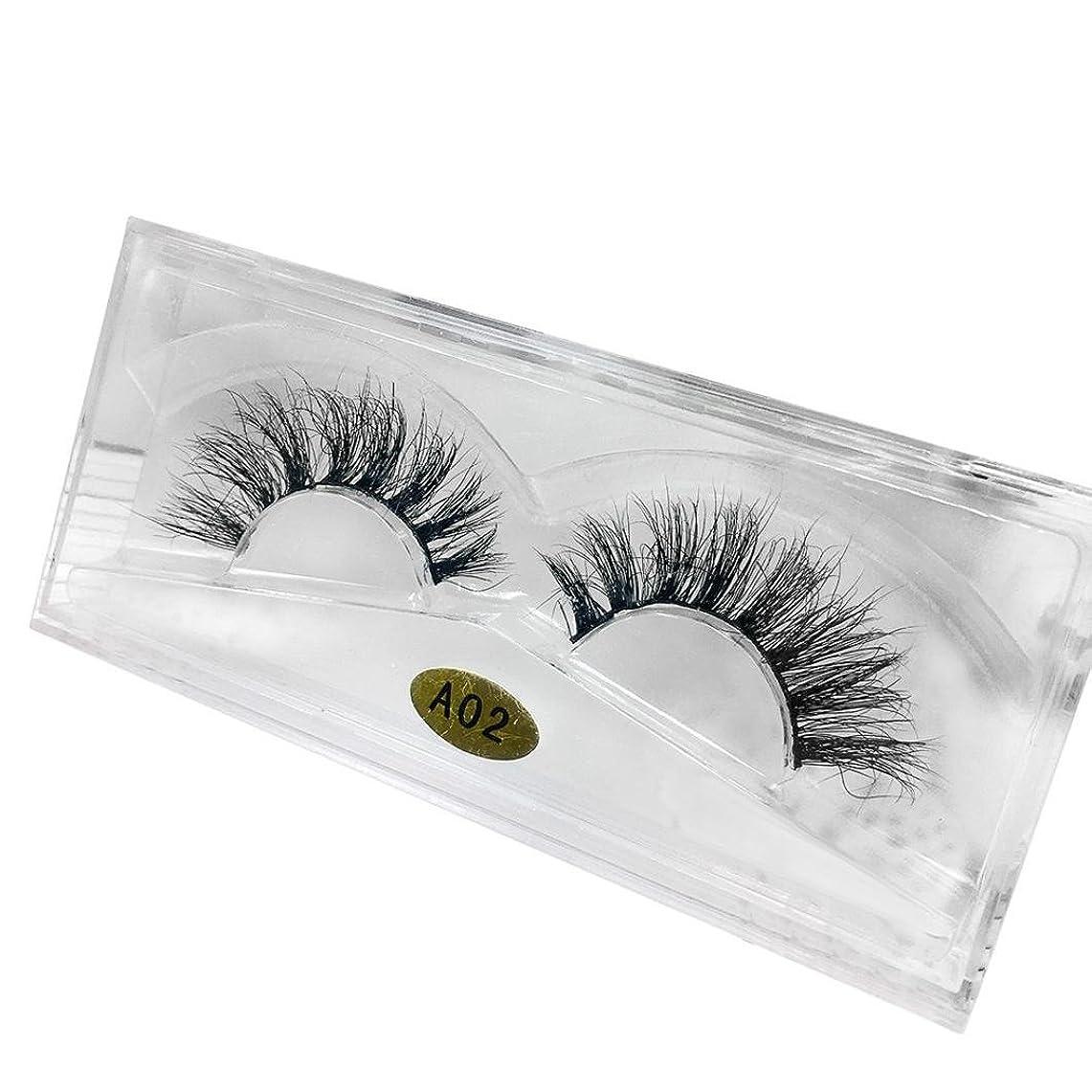 頭蓋骨円周活気づくFeteso 1ペア つけまつげ 上まつげ 3D Eyelashes アイラッシュ ビューティー まつげエクステ レディース 化粧ツール アイメイクアップ 人気 ナチュラル ふんわり 装着簡単 綺麗 濃密