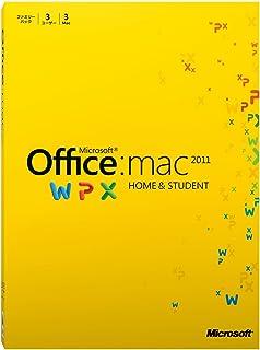 【旧商品】Microsoft Office for Mac Home and Student 2011 ファミリーパック [パッケージ] (PC3台/1ライセンス)