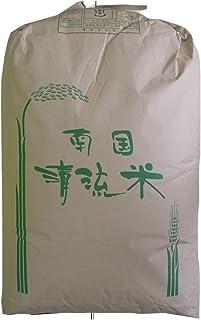 高知県南国市産 玄米 小松さんのお米 ミルキークイーン 30kg 平成30年産