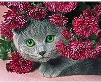 YYSBX クロスステッチキット刺繍キット DIY 手作り 動物の猫の花 屋内クリスマスギフトファミリーダイニングルームベッドルーム装飾-(40 x 50 cm / 15.75 x 19.69インチ)