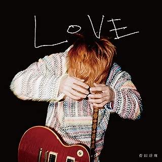 【早期購入特典あり】LOVE (初回生産限定盤)(DVD付)(B2サイズオリジナルポスター付き)