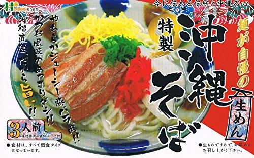 沖縄そば 液体スープ付 3食入×6箱 ひまわり総合食品 選び抜かれた素材で作られた本場沖縄そば コシが強い麺と風味豊かなダシ 沖縄土産におすすめ