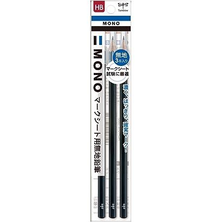 トンボ鉛筆 マークシート用鉛筆 モノKN 無地 HB 3本入り ACA-312