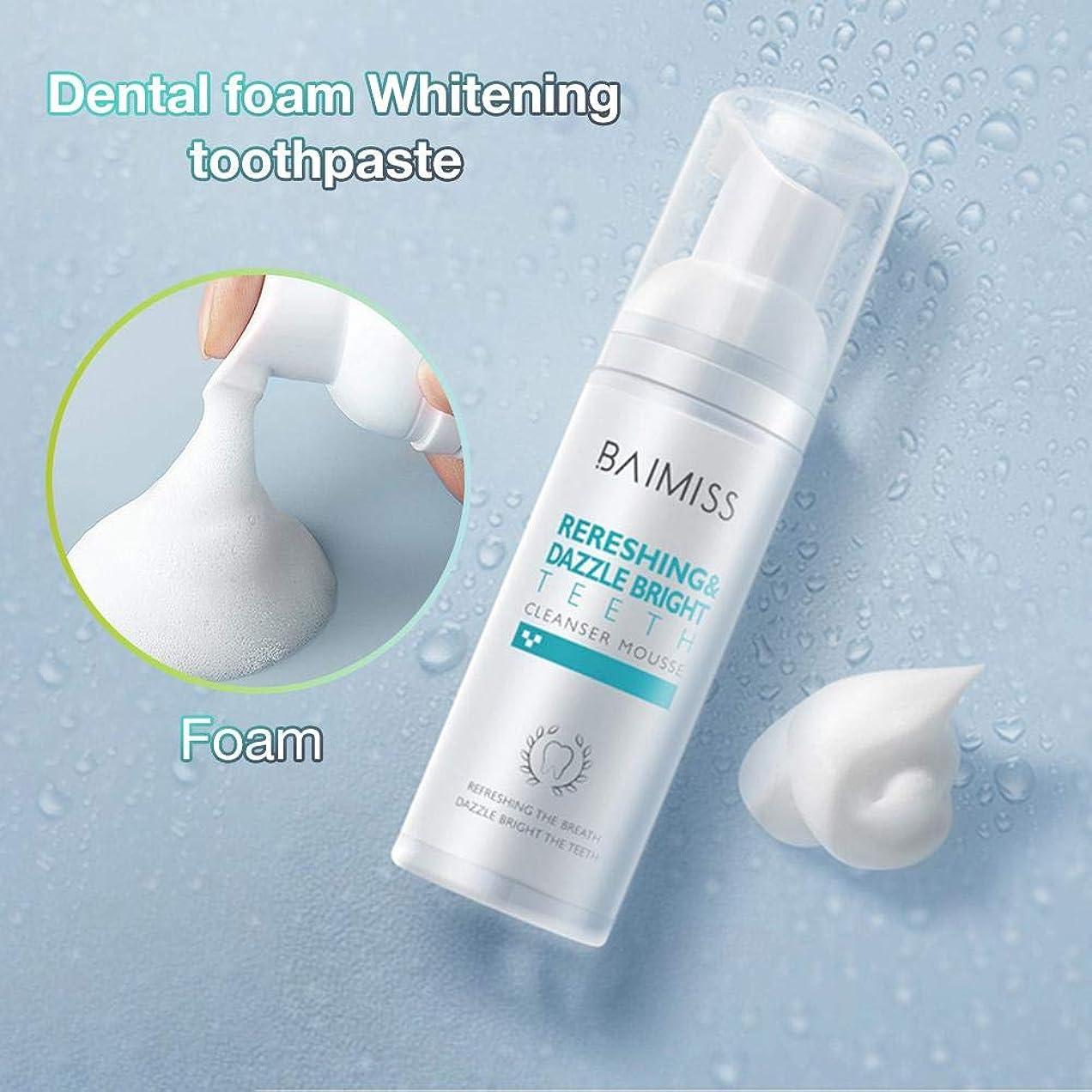 つかいますファンブル老朽化した歯科用フォーム液体歯磨 クリアクリーン デンタル ホワイトニング マウスウォッシュ 口内洗浄液 低刺激 60ml 口の自然な防御力を強化60ml