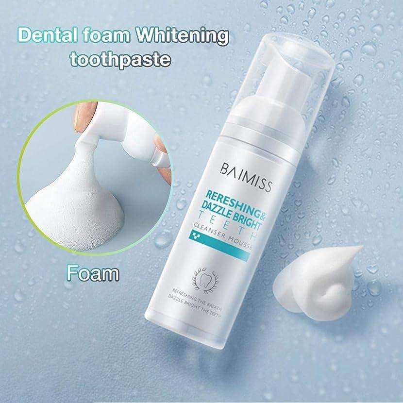 ナンセンス固有のスチール歯科用フォーム液体歯磨 クリアクリーン デンタル ホワイトニング マウスウォッシュ 口内洗浄液 低刺激 60ml 口の自然な防御力を強化60ml