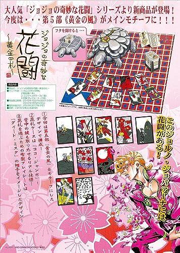 Tag - von seltsamen Hana  Goldene Premium Bandai beschr t Jojo (Japan-Import)