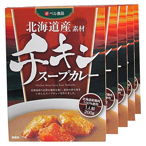 北海道産素材 チキンスープカレー 5食 セット 中辛 200g 北海道鶏肉100%使用 北国からの贈り物