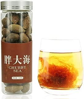 胖大海茶120g 莫大海 ハーブティー 花草茶 茶葉 薬膳茶 自然栽培 無添加