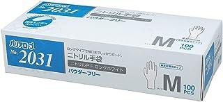 【ケース販売】 バリアローブ №2031 ニトリルP.F.ロング ホワイト (パウダーフリー) M 1200枚(100枚×12箱)
