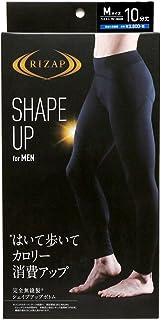 (ライザップ)RIZAP 完全無縫製 スタイルアップ フルレングス レギンス 10分丈 メンズ ヒップアップ シェイ